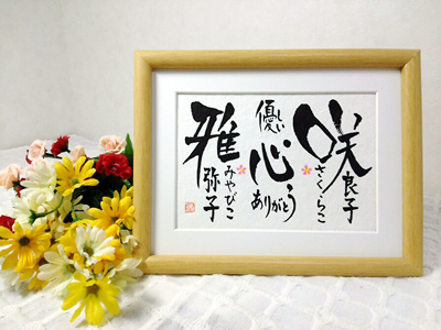 sakurakomiyabiko151210