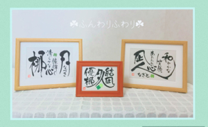 yuki4_r1_c1-400